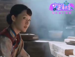 《白鹿原》:被侮辱与损害的田小娥