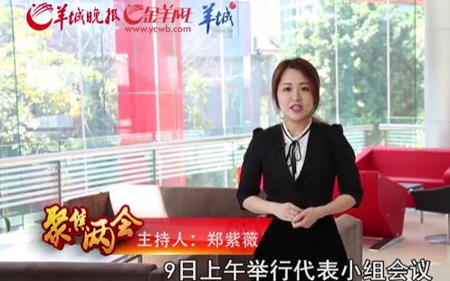 """惩治""""中国人的败类""""!38位政协委员联合递交提案!"""