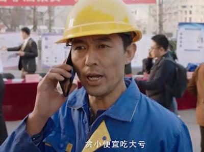 警惕高利诱惑,北京pk10开奖记录上快赢:远离非法集资——农村篇